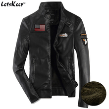 2016 LetsKeep Winter PU Leather Jacket men Air force one bomber jackets mens fleece pilot leather jacket plus size M- 4XL,MA243