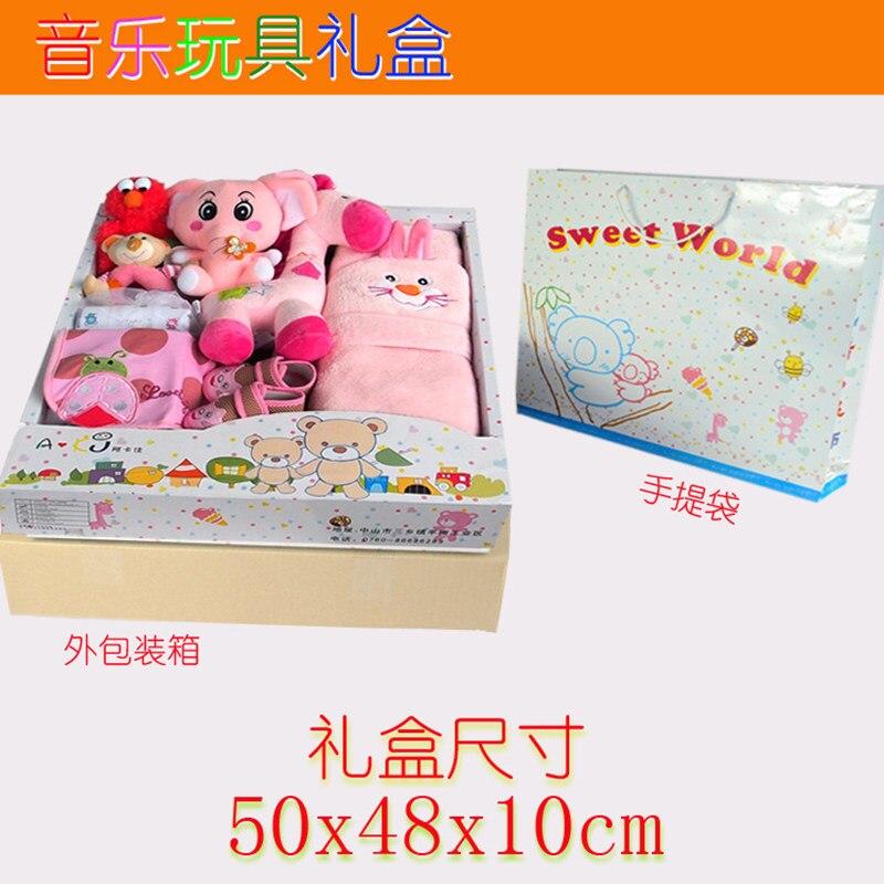 Music toy Newborn Gift Box Princeness&amp;Prince Gift Baby Full Moon Birthday Gift Set<br>