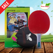 Free shipping Table tennis racket Pimples-in rubber Full Wood Ping Pong Racket bat attack Butterfly 2 star low price BF-04-004