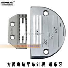 8800 special computer sewing machine needle plate feed dog 9000 direct driving computer sewing machine needle plate teeth(China)