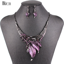 MS20687 Fashion Jewelry Sets Gunmetal Plated Leaf Design Purple/Brown Color High Quality Free Shipping