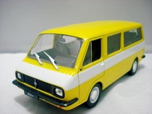 DEA 1:43 Soviet car Business Purpose Vehicle boutique alloy car toys for children kids toys Model bulk freeshipping