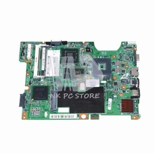 48.4I501.021 488338-001 Main Board For hp Compaq CQ60 G60 CQ70 G70 laptop motherboard PM45 DDR2 GeForce 9200M Free CPU(China)