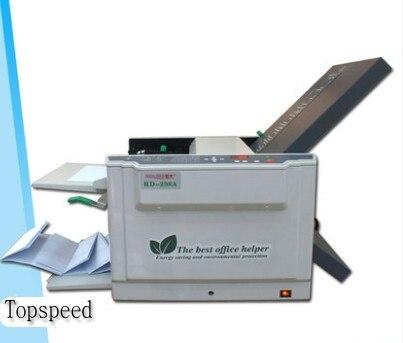 automatic paper folding machine 3_conew1