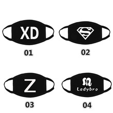 Adult Masks Fashion Black Cartoon Superman Anti-Dust Sun Protection Male Personality Breathable Three-Layer Cotton Mask