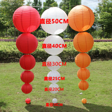 Chinese Paper Lanterns 10-15-20-25-30-35-40cm for Wedding Event Party Decoration Holiday Supplies Paper Ball