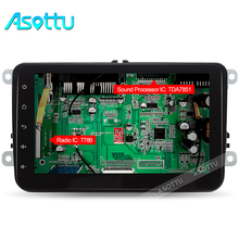 Asottu CDZ8060 2G android 6.0 car dvd for skoda VW volkswagen jetta polo golf car multimedia car radio video player car stereo