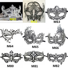 Wholesale A variety of shapes and colors Vintage metal laser cutting Phantom Halloween Mask Venice Carnival  masquerade men
