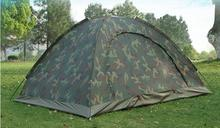Military Camouflage Travel Tent Breathable UV-Protection Beach Tent Outdoor Waterproof Camping Tent