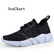 SeaChart Men's Running Shoes Walking Sport Outdoor Women Sneaker Black White ALL Match Athletic Training Hombre zapatos de mujer