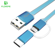 1m Phone USB Cable 3.0 Micro USB + Type C 2 in 1 Cables For Samsung Huawei Sony Xiaomi Android Quick Charging Adapter Data Cable