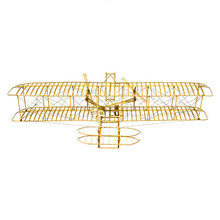 Wright Flyer 1903 Balsa Wood 510mm Wingspan Airplane Model Kit