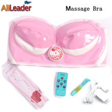 USB Rechargeable Far-Infrared Vibration Electric Breasts Massager Bra Massager For Women Prevent Breast Ptosis & Hyperplasia