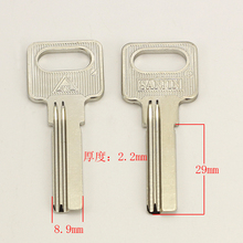 B072 House Home Door Key blanks Locksmith Supplies Blank Keys