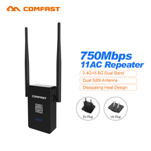 COMFAST CF-WR750ACV2.0 Wireless-n 5ghz wifi router ac 750Mbps repeater 2.4G 5.8G Signal Boosters wireless access point repeater