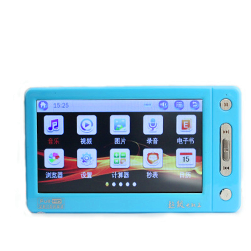 MP5 Player MP4 Music Player 8G 5 Inch Touch Screen Support TV Out Music Video Recording Picture Calculator E-dictionary (5)