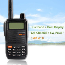 For the Motorola SMP618 walkie talkie high power 5W two way radio dual band dual display Portable Ham Radio Hf Transceive(China)