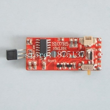 Free shipping Syma S107 S107G parts receiver syma S107G RC Helicopter spare parts PCB board Circuit board(China)