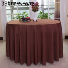 Free Shipping 10pcs Dark Brown 100% Polyester Visa Round Table Cloths Wedding Table Covers Linens For Banquet Hotel Decoration(China)