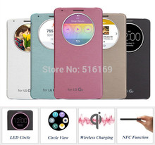 For LG G3 Case Quick Smart Circle Flip Leather Battery Back Cover With NFC & Qi Wireless Charging Sticker D855 D851 D830 LS990