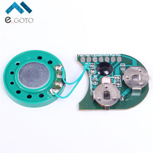 30secs 30S Light Sensor Happy Birthday Song Module Music Sound Chip For Greeting Card/Gift Box