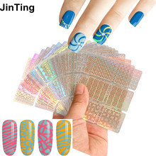 JinTing cure 24 sheets 3D Nail hollow stickers 72 styles Laser Star Vinyls Stencils Square Art Tools for DIY