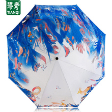 Recommend Novelty Charm Oil Painting Arts Umbrella Rain Women Creative The Wizard of Oz Blue Mujer Paraguas Anti-UV Parasol Kids(China)