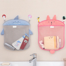 40*35cm Baby Bathroom Mesh Bag Child Bath Toy Bag Net Cartoon Animal Shape Waterproof Cloth Toy Baskets(China)
