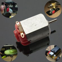 New Micro 130 DC Motor For DIY Four-wheel Motor Scientific Experiments For Model Ship Toys DIY Appliance Mini Motor Easy To Use(China)