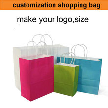 500pcs!50%-60% shipping cost,custom printing paper bag logo,print your logo bag paper shopping bag,make your size color