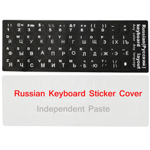 "Russian French Arabic English Standard Keyboard Stickers Letters Button Covers Waterproof Durable For Laptop PC 10""-17"" Stickers"