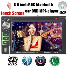 6.5 inch bluetooth for reversing camera 2 Din Car DVD MP4 Player touch Screen 7 languages RDS/FM/AM/ USB/SD