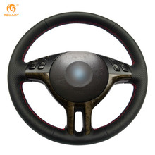 MEWANT Black Artificial Leather Car Steering Wheel Cover for BMW E39 E46 325i E53 X5