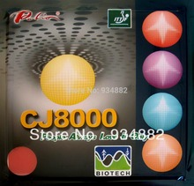 Palio CJ8000 (BIOTECH) Pips-In Table Tennis (Ping Pong) Rubber with Sponge (Hardness: 40-42)