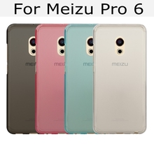 New Candy color soft silicone TPU gel back cover case for Meizu Pro 6 Pro6 with screen film and stylus pen(China)