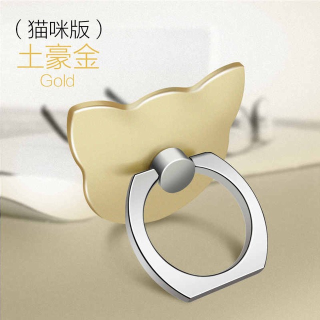 Finger-Ring-Mobile-Phone-Smartphone-Stand-Holder-For-iPhone-7plus-Samsung-HUAWEI-Smart-Phone-IPAD-MP3.jpg_640x640 (5)