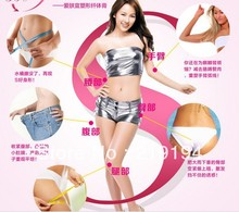 AFY Full body fat burning Body slimming cream gel hot anti cellulite weight lose lost Product
