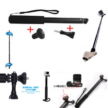 Go Pro Aluminum Extendable Pole Stick Telescopic Handheld Monopod with Mount Adapter for Gopro Hero5 4 3+ 3 2 SJ4000 Xiaomi Yi