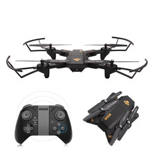 Buy VISUO XS809HW RC Drone Camera 0.3MP 2MP WIFI FPV High Hold Mode Quadrocopte Foldable RC Quadcopter RC Helicopter Toys for $40.99 in AliExpress store