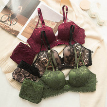 Buy Wasteheart Women Fashion Red Green Lace Trim Straps Bralette Cotton Panties Push Bra Sets Underwear Sexy Lingerie Sets B