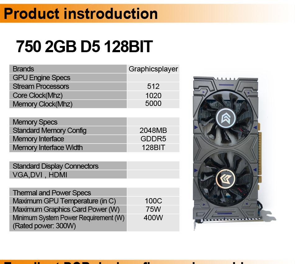 750-2GB-D5-128bit_02