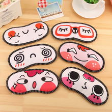 1pcs Cartoon Sleeping Eye Mask Lovely Nap Eye Care Shade Blindfold Sleep Mask Eyes Cover Sleeping Travel Rest Relaxing Aid Tools