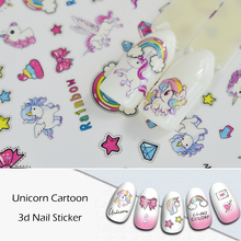 1pcs 3D Adhesive Nail Sticker Cartoon Design Unicorn Image Printing Cute DIY Tips Decal Colorful Nail Art Decoration SACA065-068(China)