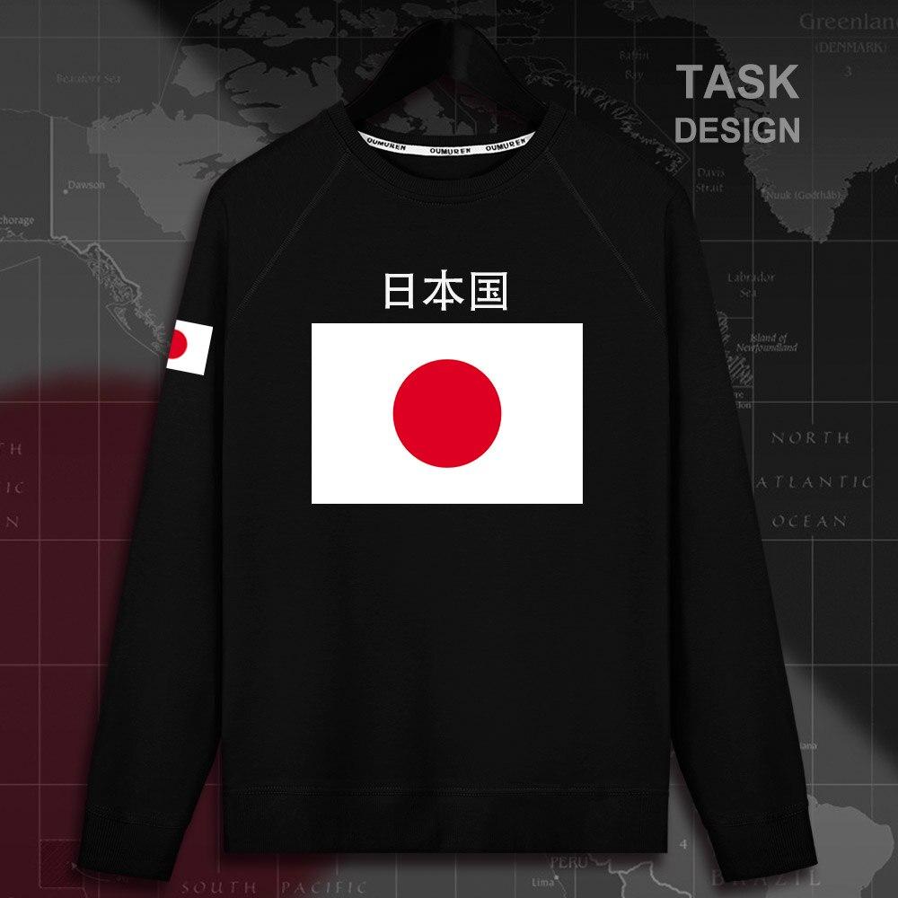 HNAT_Japan02_MA01black