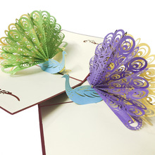 DIY Folding Beautiful  Animals Peacock Greeting Card 3D Pop up Birthday child Handmade Paper Art Carving Good Festival gift