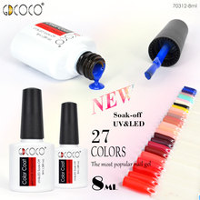 Gel Lacquer 8ML 27 Colors UV Gel Manicure DIY Nail Art Tips Gel Polish Design 60751 Varnish soak off led Nail Gel Color polish(China)