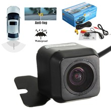 Brand New Mini 170 Anti Fog Glass Car Auto Rear View Reverse Backup Waterproof CMOS Camera(China)