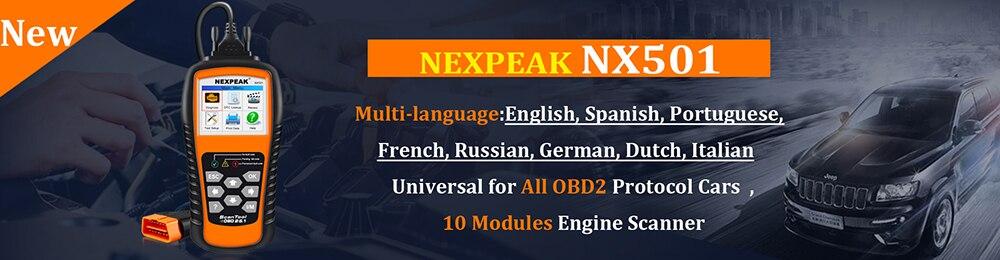 NX501 new1