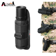 Tactical Molle 360 Degrees Rotatable Flashlight Holster Pouch Holder 15cm Flashlight Waist Pouch Black 402#(China)