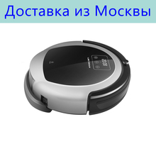 (free all)LIECTROUX Robot Vacuum Cleaner B6009,2D Map&Gyroscope Navigation,Low Repeat,Virtual Blocker,UV,Water Tank,Smart Memory